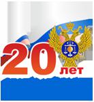 20 ��� ������������ ������������