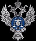 Сводный реестр казначейство номер