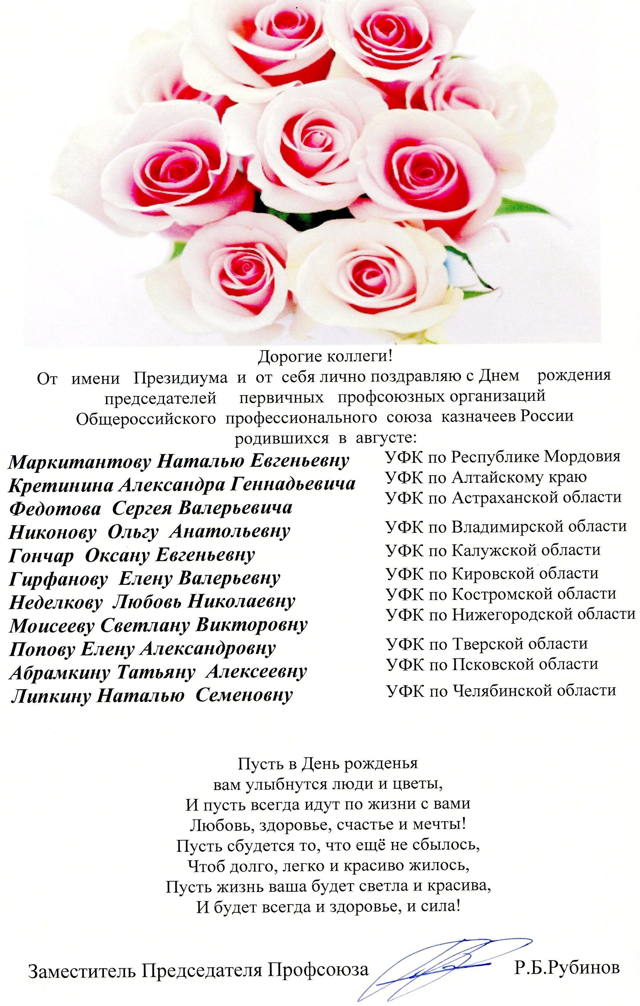 Поздравление с днём рождения женщине в сценках 4