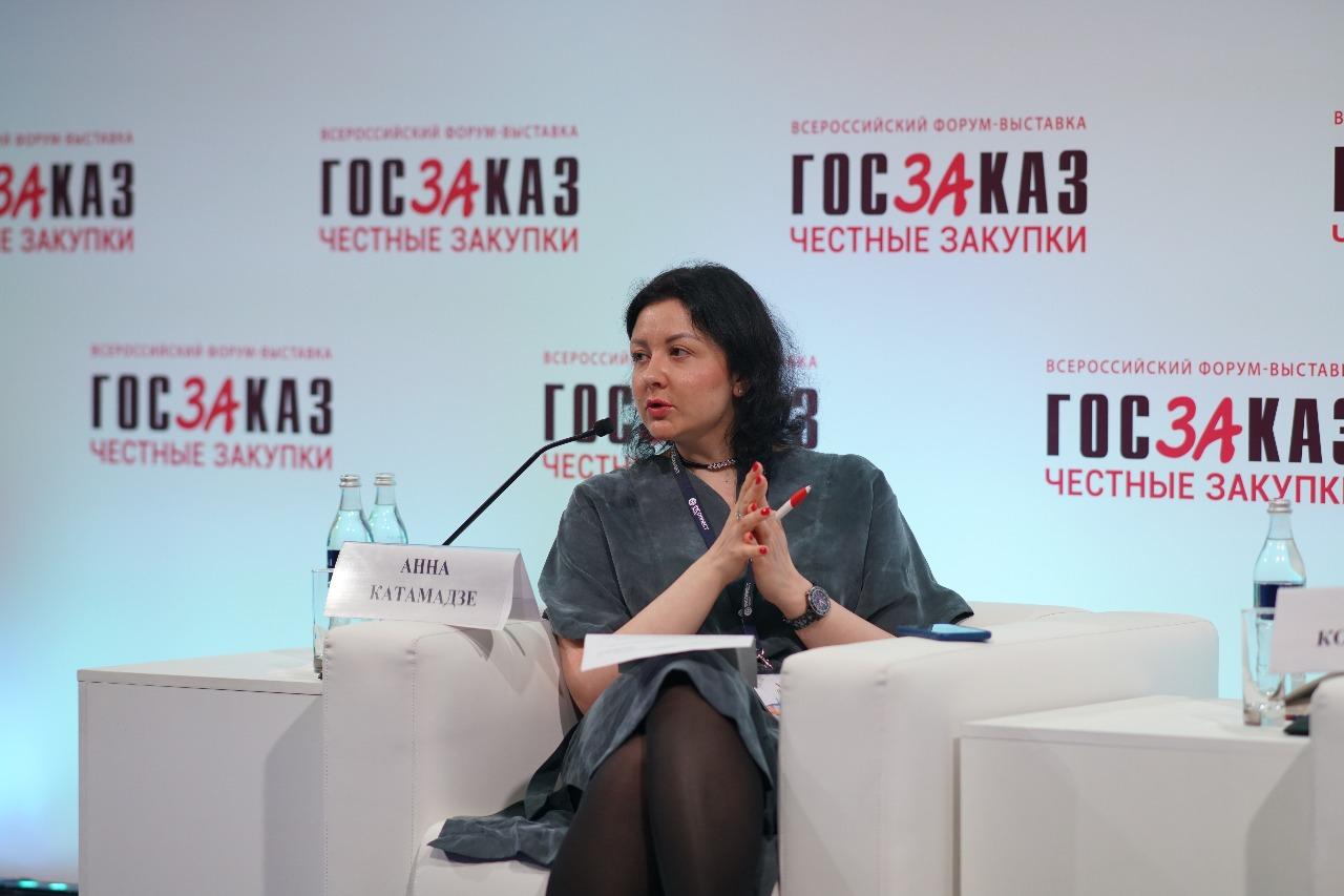 Анна Катамадзе: Переход на электронный документооборот в сфере закупок – это цифровая революция