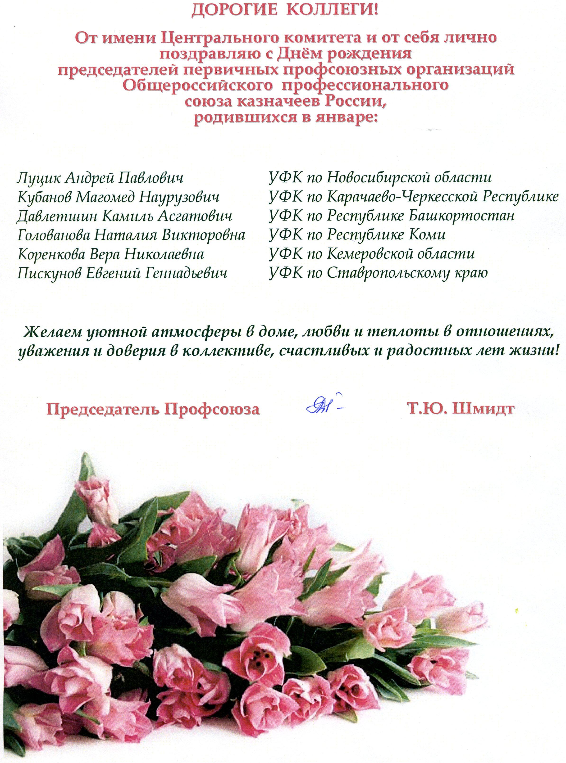 Поздравления с юбилеем женщине в стихах красивые сватье фото 216