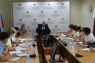 В Башкирии обсудили актуальные вопросы взаимодействия органов власти Республики и Казначейства России